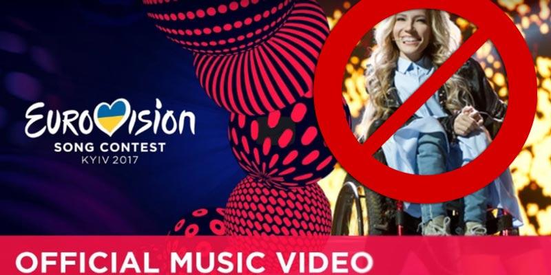 Самойлова не поедет от России Евровидение 2017