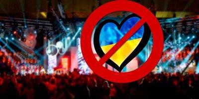 Евровидение 2017 не будут транслировать в России
