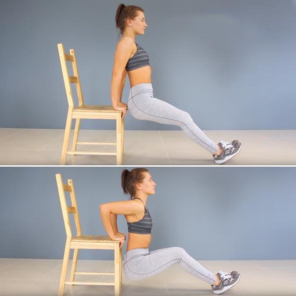 отжимания спиной к стулу