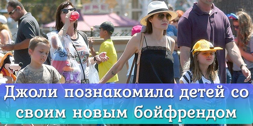 Анджелина Джоли с Вивьен и Ноксом в диснейленде