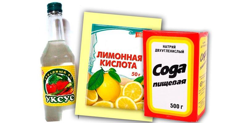 Как избавиться от накипи лимонной кислотой, содой и уксусом