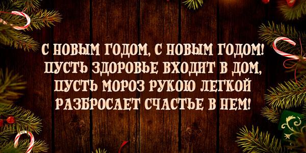 картинка с Новым годом!