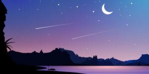 Пожелания спокойной ночи в прозе