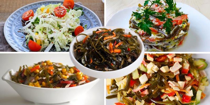 Рецепты салатов из морской капусты: пятёрка вкуснейших
