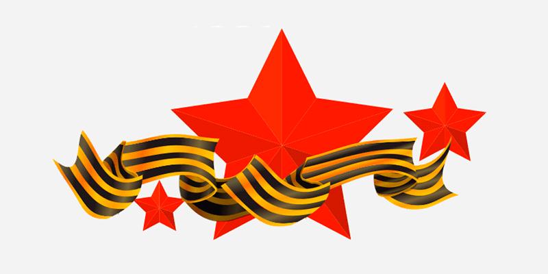 Поздравления с Днем Победы в прозе
