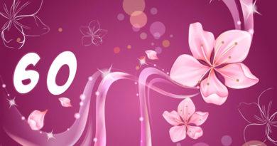 Поздравления с юбилеем 60 лет женщине своими словами