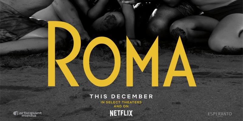 «Рома» («Roma»)